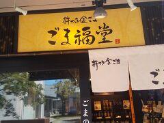 小町通の風情ある店