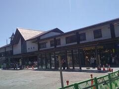 バスで鎌倉駅に戻る