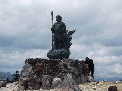 男体山頂上(2,485m)