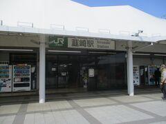 8:02着 韮崎駅 朝から良い天気です。