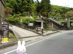 さて、今回の旅のメインでもある山寺、正式名称は宝珠山(ほうじゅざん)立石寺(りっしゃくじ)へ行きましょう(^_-)-☆。  って、どこ?って迷っていたのは内緒です(笑)。