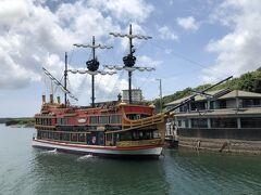 """エスペランサ号!  スペイン語で""""希望""""を意味する「エスペランサ」は3本マストの帆船タイプで、スペイン大航海時代のカラック船と呼ばれる船をモチーフにしてるとのこと。"""