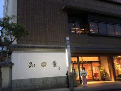 ホンマは行ってみたかった「和田金」さん!  前を通過するコースやったんで、車停めて撮ろうとしたら、ちょうどお客さんが出て来てお見送りのお店の人に記念撮影してもらってた(^_^)