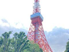 お腹がいっぱいになったので東京タワーまでお散歩