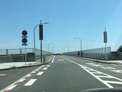 城ヶ島大橋 通行料150円と表示されていますが、今は徴収されません。