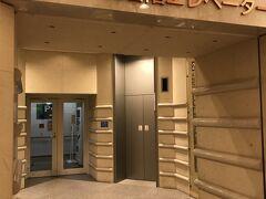 <霞城セントラル> 駅に戻り、高いところが好きなので展望室へ