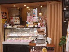 老舗の蒸し寿司店です。