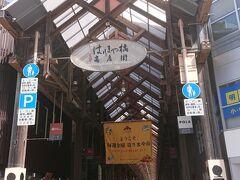 木造屋根の商店街に入ります。