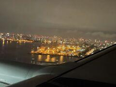 22時に羽田に到着です。