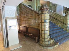 本館ロビー前の階段へ再び