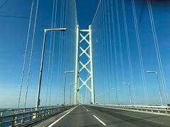 次は、明石海峡大橋を通過