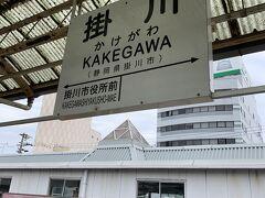 終点掛川駅に到着
