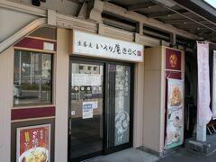 突然、駅の立ち食い蕎麦屋(笑)  前日笹子駅から大月駅まで戻った際、漂うめんつゆの香りに強烈に反応し、「明日(つまり今日)帰る前に絶対食うぞ!」と固く心に決めたのであった(笑)  心地よい疲れに、塩分が嬉しい!!