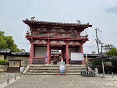 四天王寺南大門です。大きな門です。