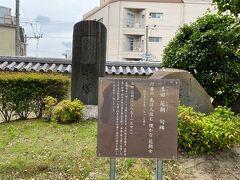 生田花朝の句碑