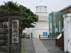 樫野崎灯台と官舎。