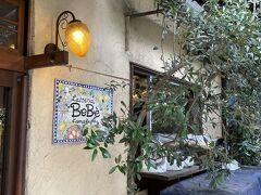 ランチはラッテリアベベ鎌倉さんへ。鎌倉に来ると必ず食べに来ます。平日ランチでも予約必須です。
