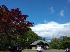 やくらいガーデンから車で5分程走って 大滝農村公園へ。 こちらは、キャンプ場になっているようです。