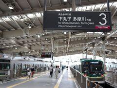東急の蒲田駅から