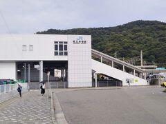 紀三井寺駅