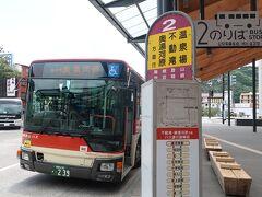 奥湯河原行きのバスに乗り換えます。