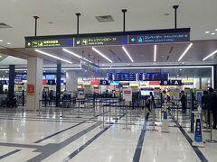 【大阪(伊丹)空港】 久しぶりにやってきたー。9時前だっていうのに、閑散としております
