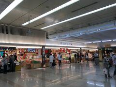 キャリーケースを引きながら、京都駅の南側、八条口の改札を出ました。 改札内と改札外に、食事処やお土産屋さんが並んでいます。