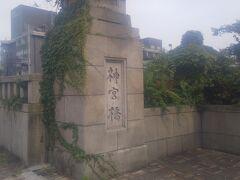 明治神宮から表参道に向かう通りにかかる神宮橋