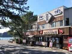 ランチは、バス停目の前にある「青木さざえ店」にお邪魔します。 土曜日のため、予約を入れてあります。  ■青木さざえ店  <ホームページ>   https://www.aokisazae.com/  <食べログ>   https://tabelog.com/shizuoka/A2205/A220505/22000879/