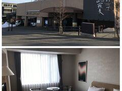 ホテルニセコアルペンにチェックイン。ゲレンデにほぼ直結のこのホテル、このところ料金がかなりのものだったのでしばらく泊まっていなかったのですが、昨今の事情でリーズナブルな値段で泊まることができました