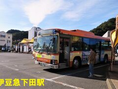 13:43 伊豆急下田駅に着きました。(休暇村バス停から23分)