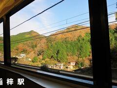 ■稲梓駅(いなずさ) 山間にある駅は秘境感が漂います。(海岸線からは約4km離れています)