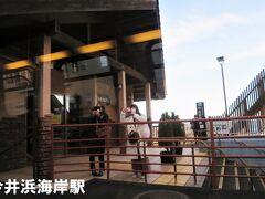 ■今井浜海岸駅 開業当初(1962年)は、今井浜海水浴場駅[臨時駅]で、7年後に現駅名に改称し、通年営業化となりました。  2006年にログハウス風の駅舎が完成。木材の約6割が天城杉を使っています。単式ホーム1面1線の駅ですが、オシャレな造りとなっています。(特急列車は通過)