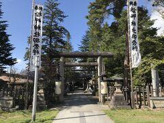 その隣には鷹山公を祀る松岬神社
