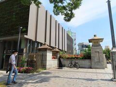 そして 明治天皇が崩御された頃  この原宿駅は 東京市の郊外でした