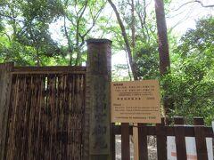 【御苑への門】   緊急事態宣言下で 御苑は休苑していましたが  中には菖蒲園があって 菖蒲の季節に来ると 素敵です