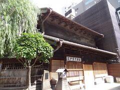 =駒形どぜう本店= 享和元年(1801年)創業、220年の歴史をもつ老舗の'どぜうの鍋'のお店です。 ここの地名はコマガタですが、店名はコマカタだそうです。