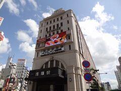 8:54 蔵前駅からのんびり歩いて17分。 東武鉄道の浅草駅に着きました。
