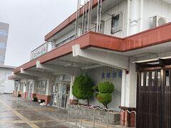さて、大田市駅到着。