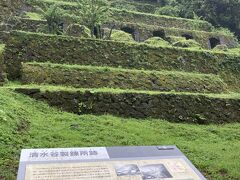 せっかくなので、ドラクエウォークのおみやげポイントそのものの、清水谷製錬所跡も見てみることに。