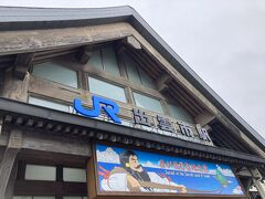 大田市駅に戻り、またJRの出雲市駅に戻ります。