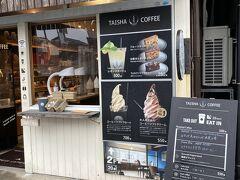 参道を抜けて、一畑電鉄の駅に向かう途中のカフェで、「大人のためのコーヒーソフトクリーム」などというもう食べずにはいられないソフトクリームを見つけて、オーダー。
