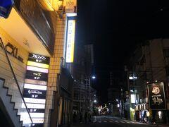 目的の店が見えて来ました。『ヨーロッパ軒総本店』です。