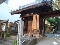 アーケード通りにある正円寺というお寺がありました。山口県指定天然記念物になっている大イチョウがあるので寄ってみる事にします。 アーケードがあるので反対側からだとお寺があることはわかりにくいです。