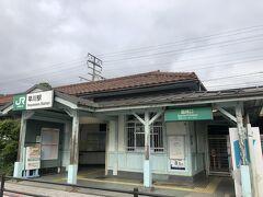 1時間20分余乗り、早川駅で下車。