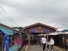 長瀞駅に着いた。