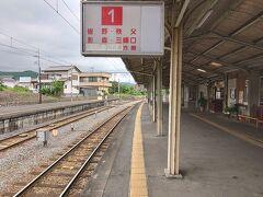 上長瀞駅に着きましたよ