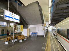 新宿から1時間強で秦野に着きました。