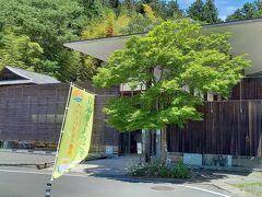 次は、登米能の舞台となった,伝統芸能伝承館「森舞台」です。設計は新国立競技場や登米町内の懐古館を手掛けた建築家隈研吾さんです。