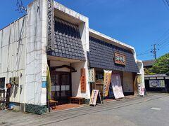 海老喜商店です。道の駅遠山之里からちょっと東に行った所にあります。造り醤油、味噌のお店です。
